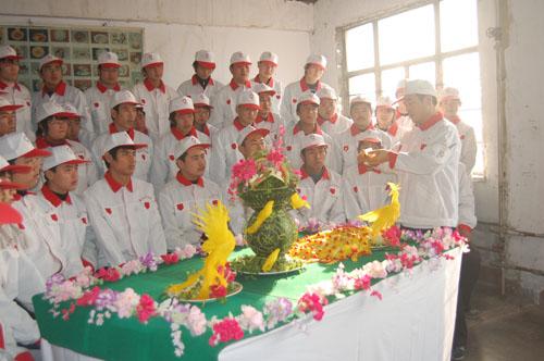 唐山九洲技校